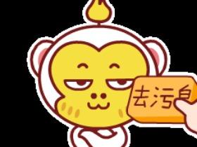 嘻多猴表情包|新年好-动画作品-网络表情-华冠fun家族图片