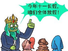 小矛魔界塔漫画