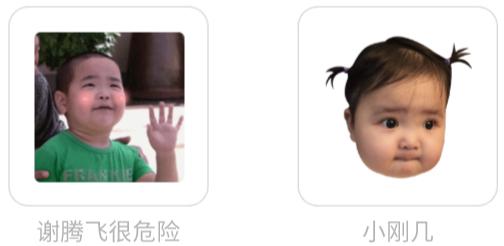 如何做一套受欢迎的微信表情包?-宅站